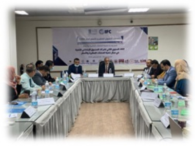 The 2nd annual meeting of SMEs' development partners convened