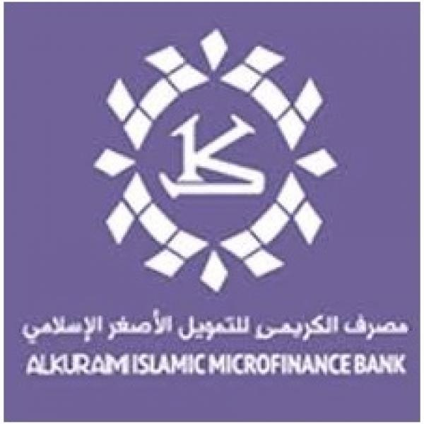 Al- Kuraimi Islamic Microfinance Bank