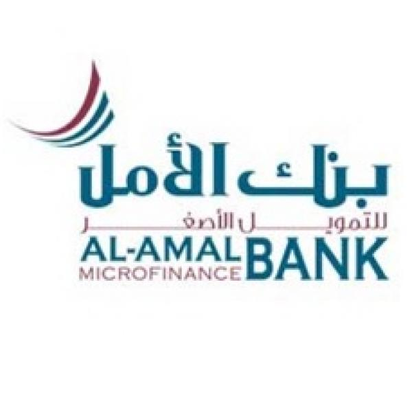Al-Amal Microfinance Bank