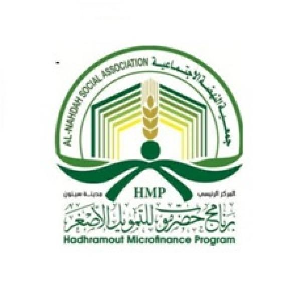 Hadhramout Microfinance Program