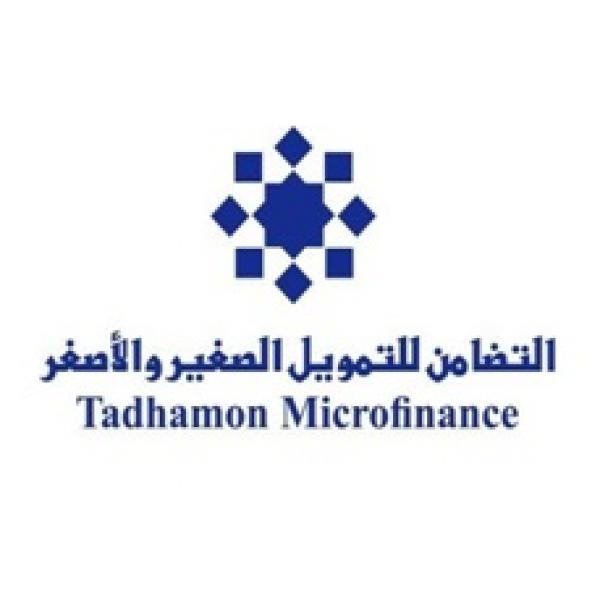 Tadhamon Microfinance Program